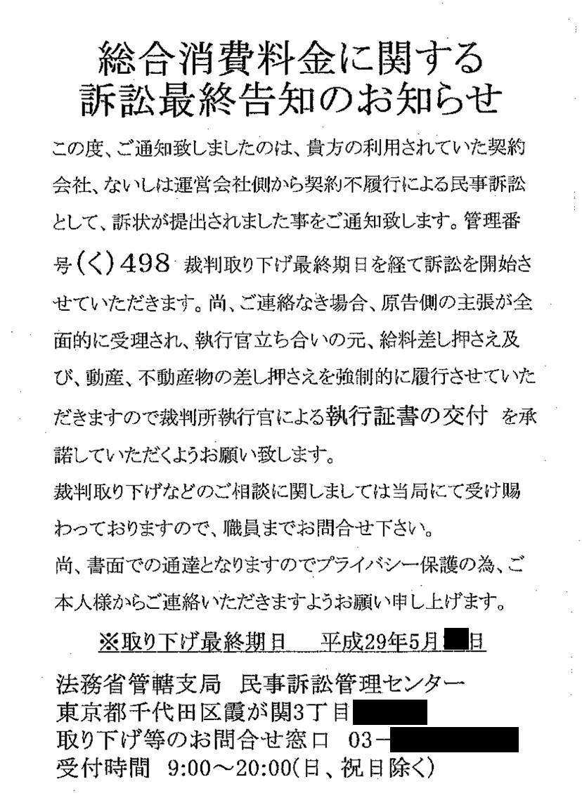 柳川市公式ウェブサイト / 「民...